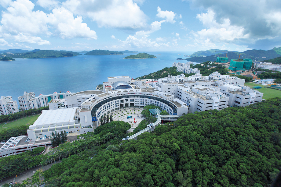 Large large hkust campus view looking from above