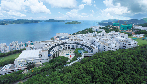 Thumb large hkust campus view looking from above