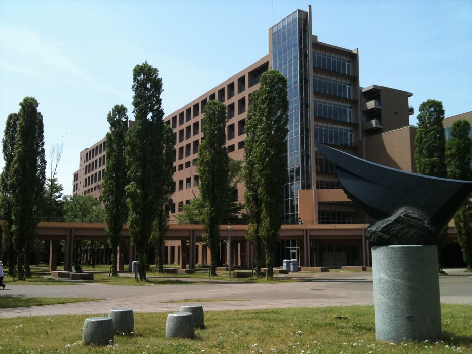 Large tokyo university of foreign studies building for lectures and studies