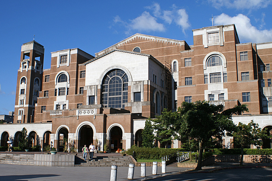 Large national taiwan university library 20060802