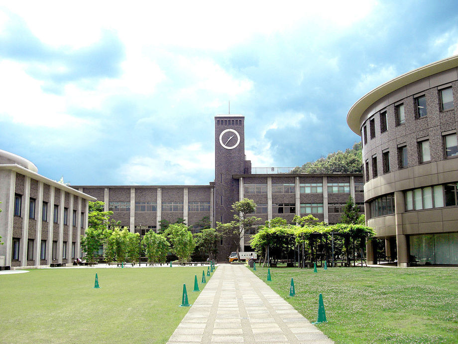 Large 1280px ritsumeikan university kinugasa campus