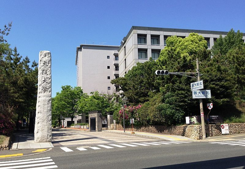 Large osaka university toyonaka main entrance