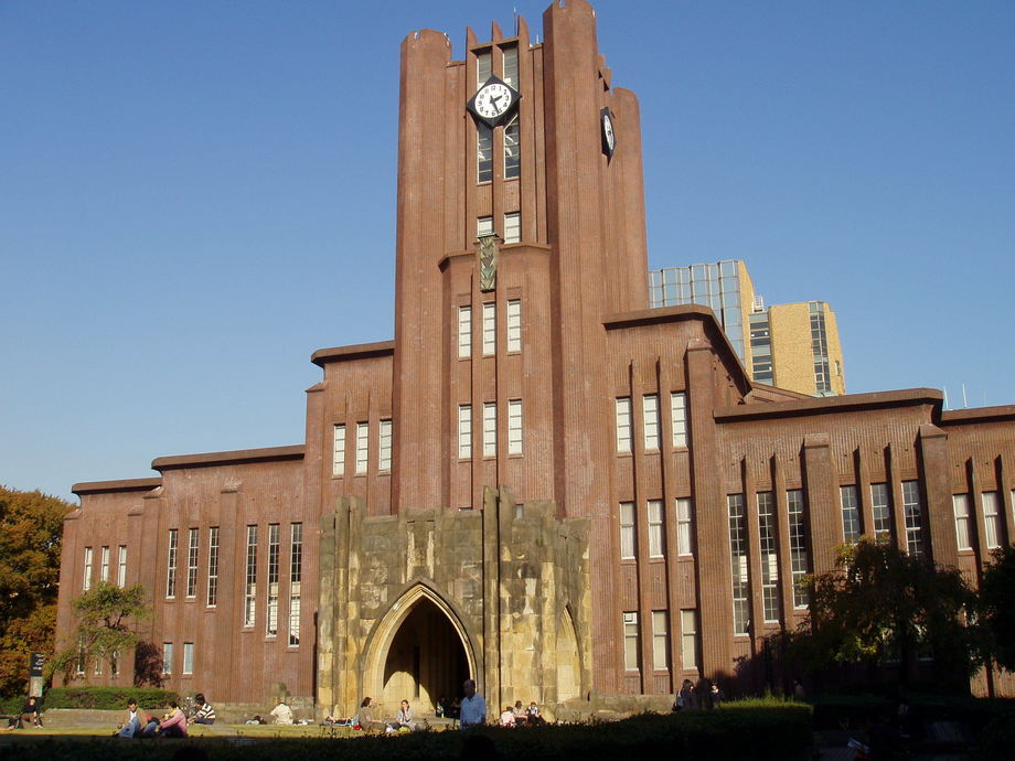 Large yasuda auditorium  tokyo university   nov 2005