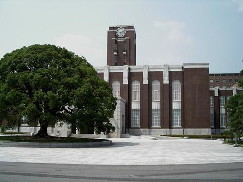 Large kyoto university