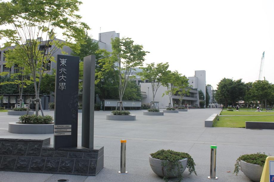 Large tohoku university   kawanai campus entrance